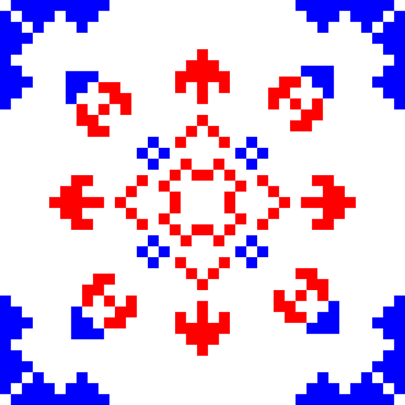 Текстовий слов'янський орнамент: Полина