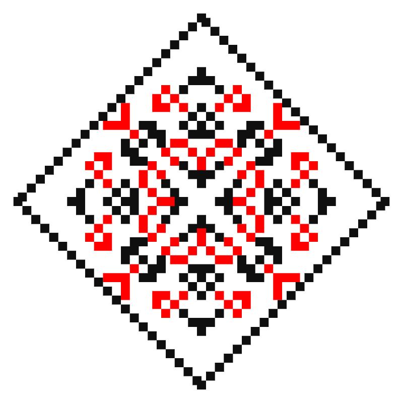 Текстовий слов'янський орнамент: Бандура