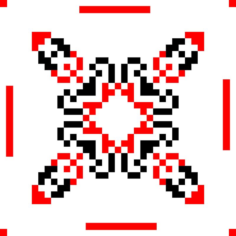 Текстовий слов'янський орнамент: Марина3