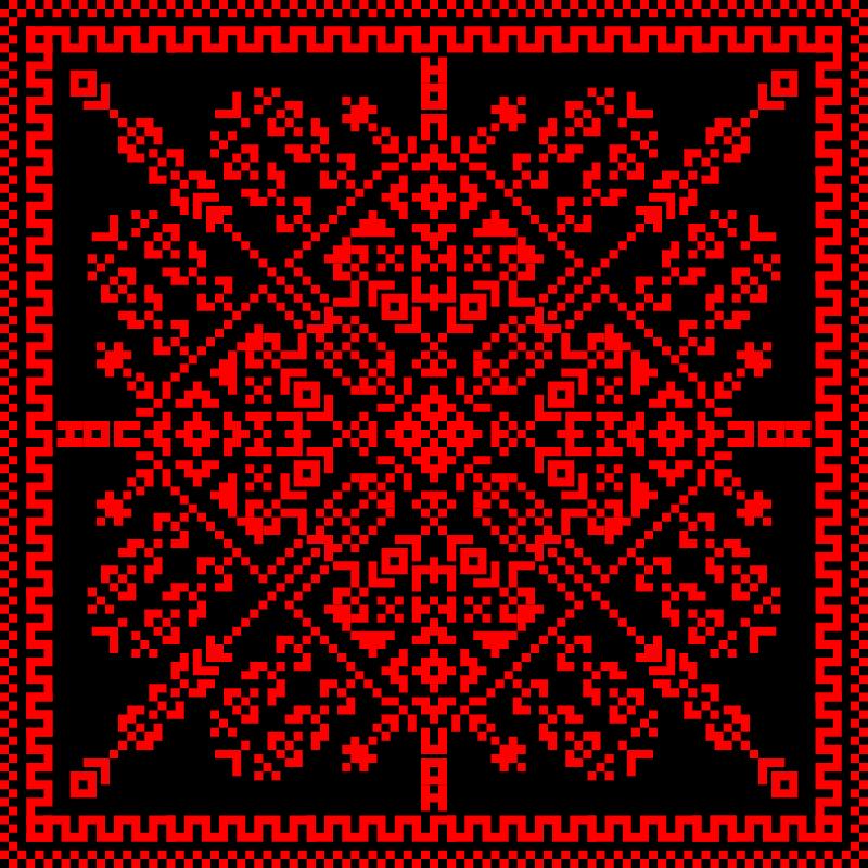 Текстовий слов'янський орнамент: iskra