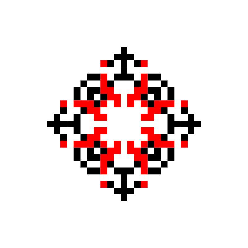 Текстовий слов'янський орнамент: Надія2