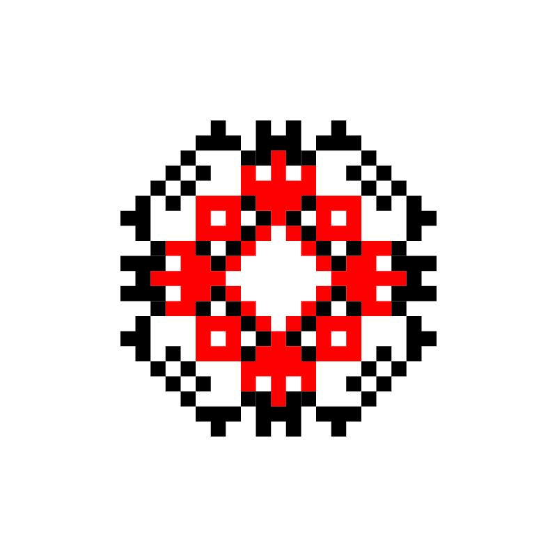 Текстовий слов'янський орнамент: Юстина