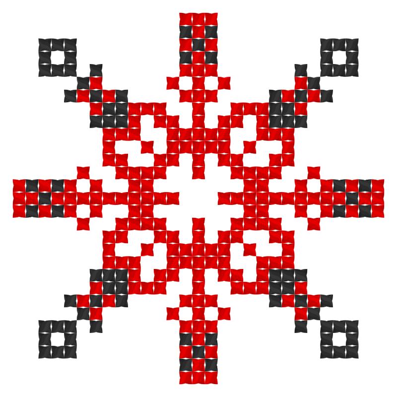 Текстовий слов'янський орнамент: Я ТЕБЕ КОХАЮ