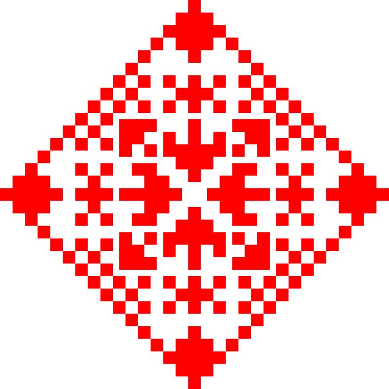 Текстовий слов'янський орнамент: Життя