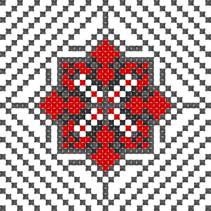 Текстовий слов'янський орнамент: Hiчого
