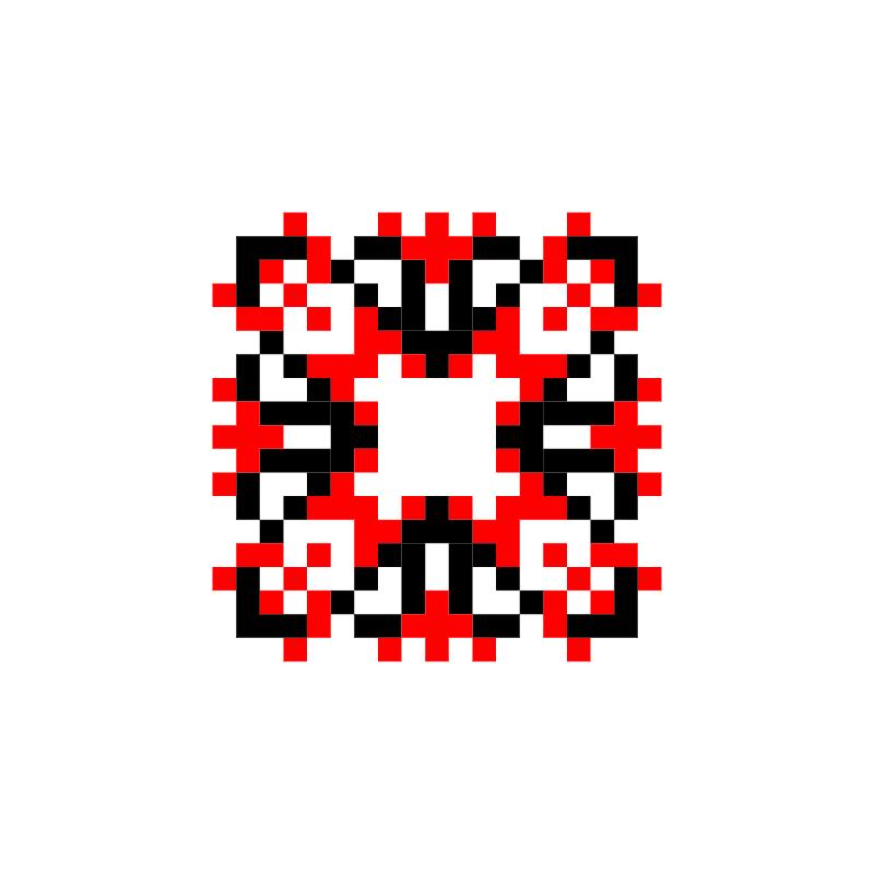 Текстовий слов'янський орнамент: Мариля