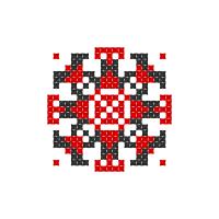 Текстовый украинский орнамент: Ангеліна