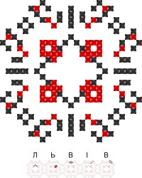 Текстовый украинский орнамент: Львів
