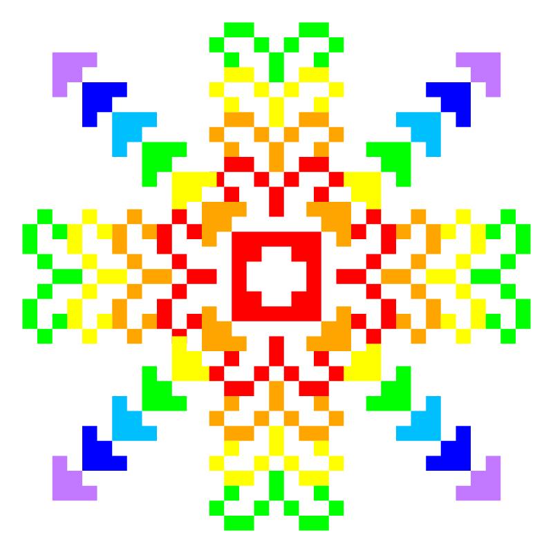 Текстовий слов'янський орнамент: райдужний день