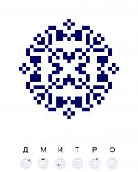 Текстовый украинский орнамент: дмитро