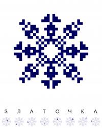 Текстовый украинский орнамент: Златочка