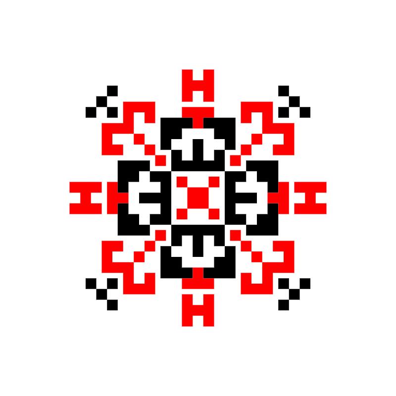 Текстовий слов'янський орнамент: Беттіна