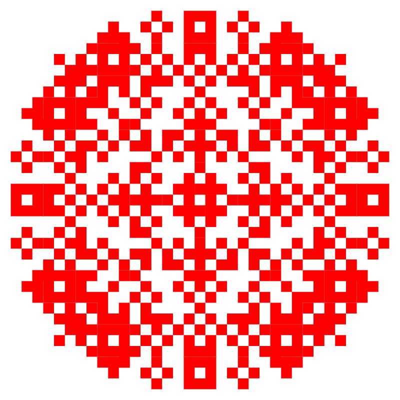 Текстовий слов'янський орнамент: Даждьбог