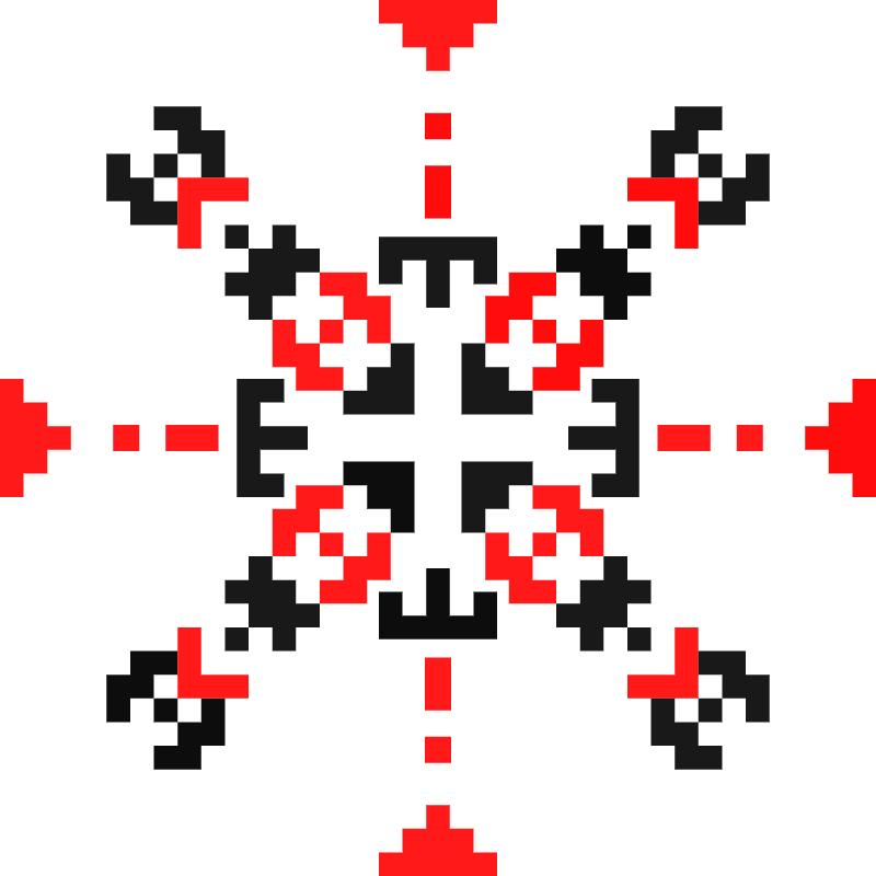 Текстовий слов'янський орнамент: Ангеліна