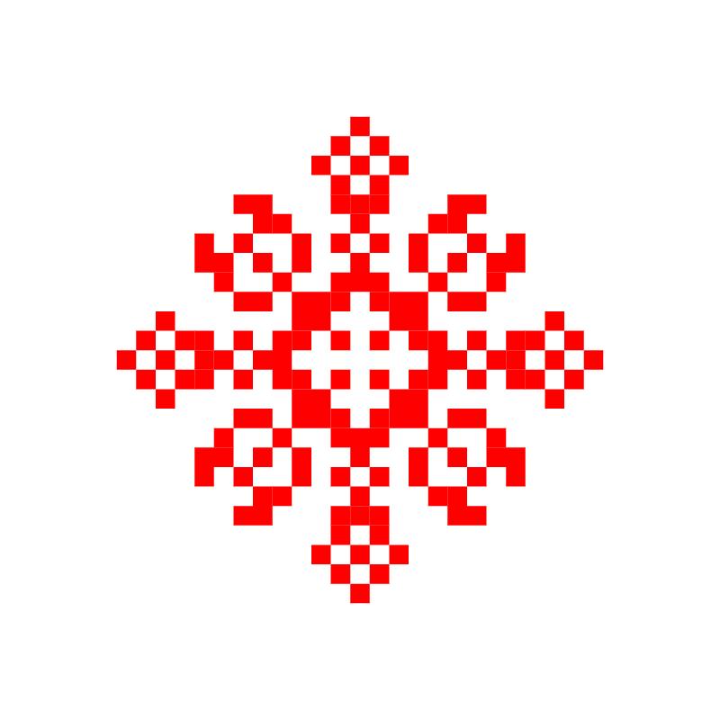 Текстовий слов'янський орнамент: Захист