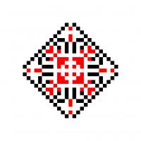 Текстовый украинский орнамент: Ярік