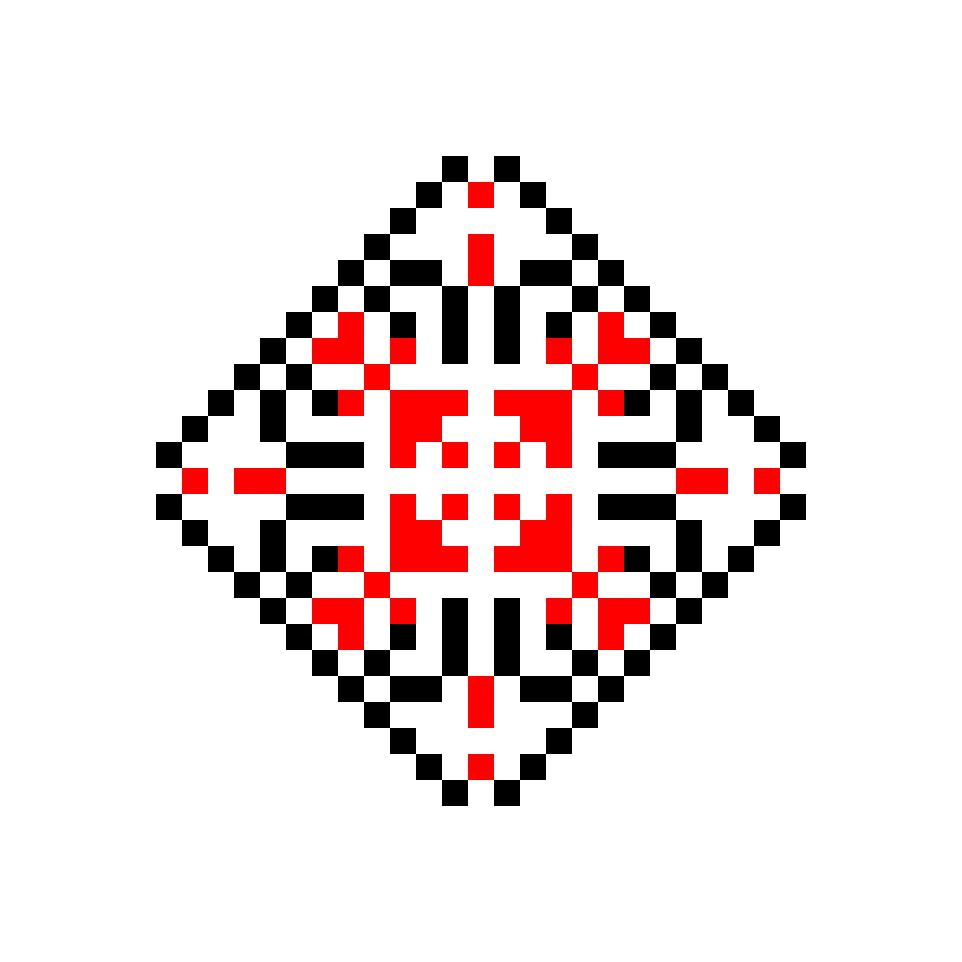 Текстовий слов'янський орнамент: Ярік