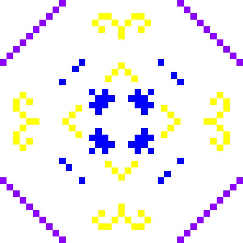 Текстовий слов'янський орнамент: Гліб