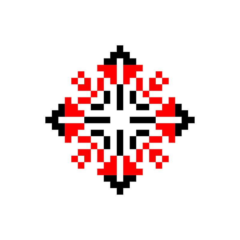 Текстовий слов'янський орнамент: Вдача