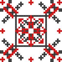 Текстовый украинский орнамент: Пісня