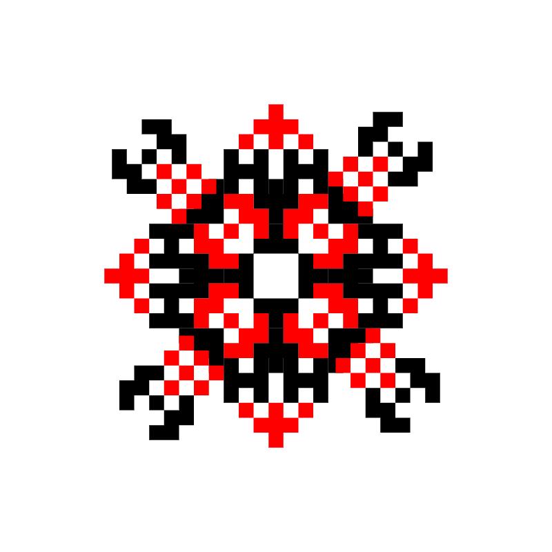 Текстовий слов'янський орнамент: Натхнення