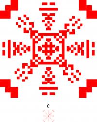 Текстовый украинский орнамент: Святослав