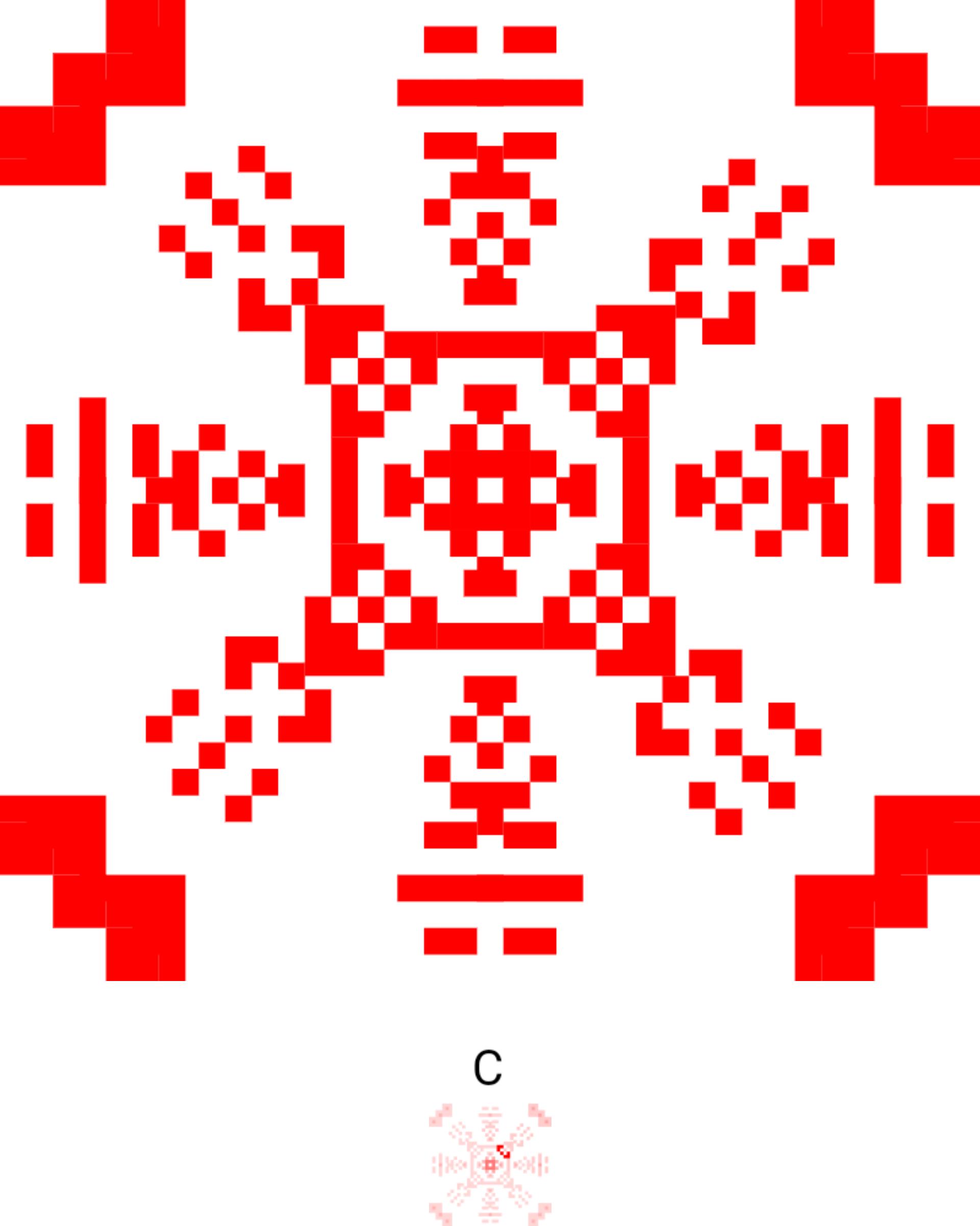 Текстовий слов'янський орнамент: Святослав