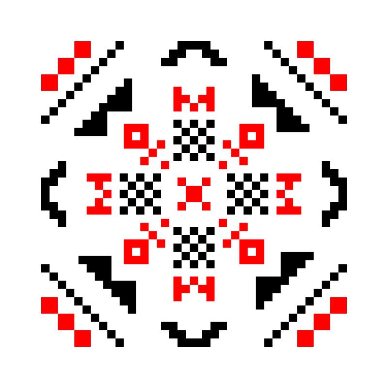 Текстовий слов'янський орнамент: Ізюм