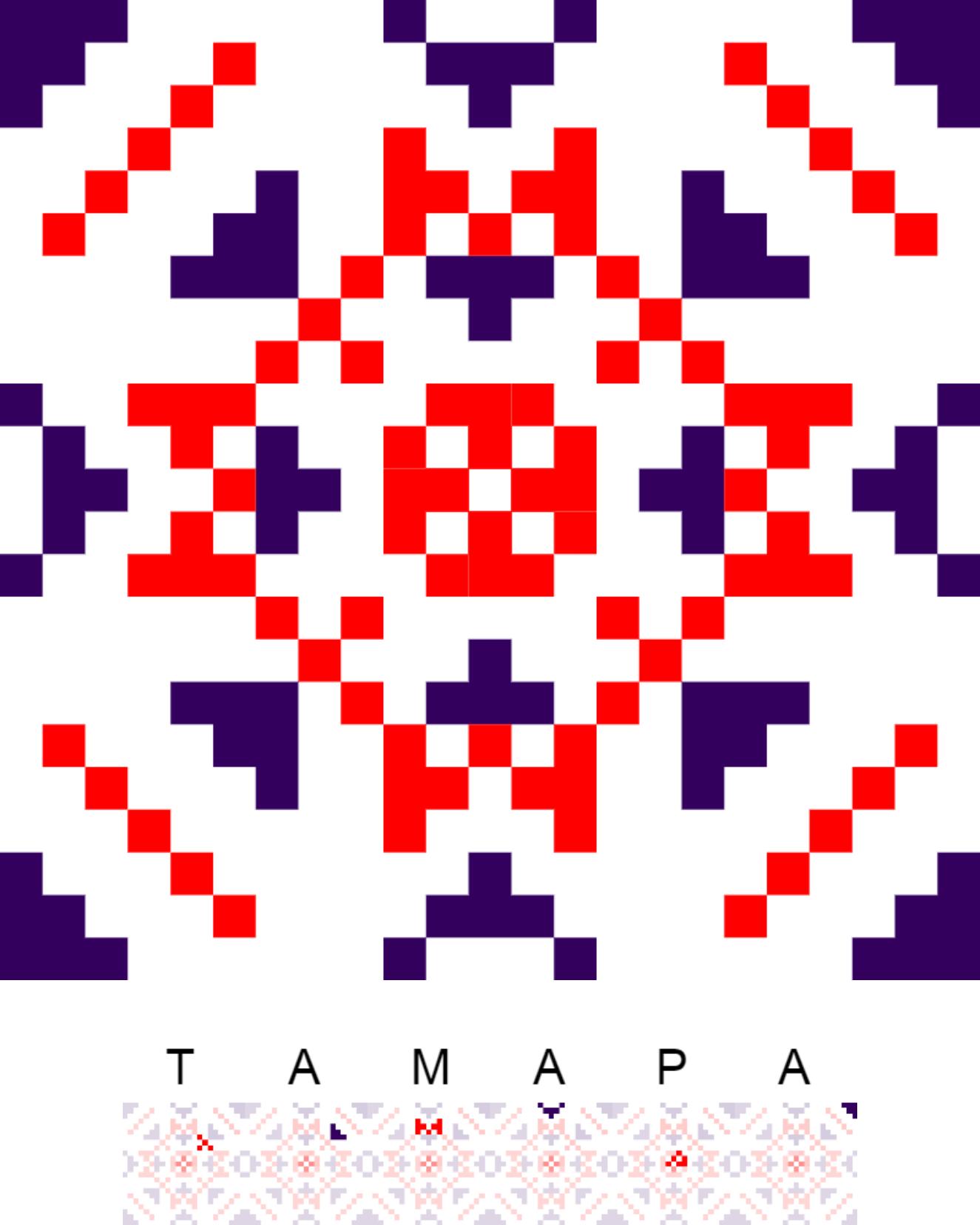 Текстовий слов'янський орнамент: ТАМАРА