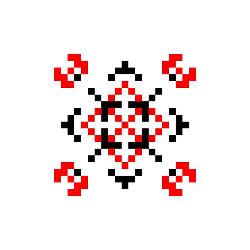 Текстовий слов'янський орнамент: Ілліна