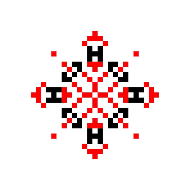 Текстовий слов'янський орнамент: Устина