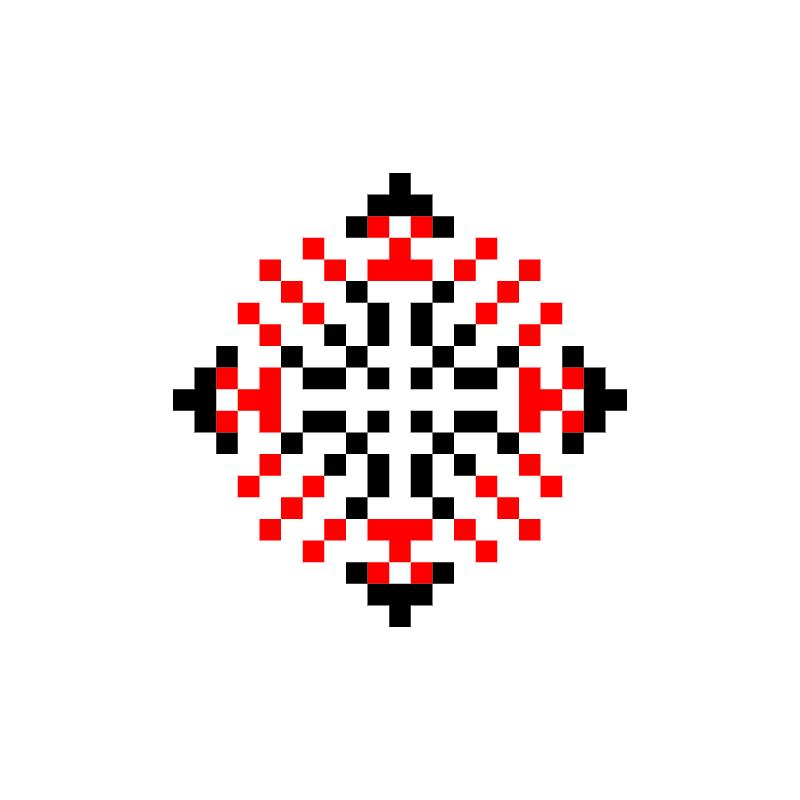 Текстовий слов'янський орнамент: Вика