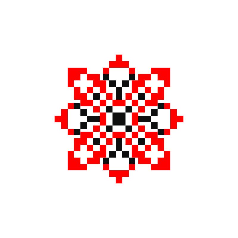 Текстовий слов'янський орнамент: Пауліна