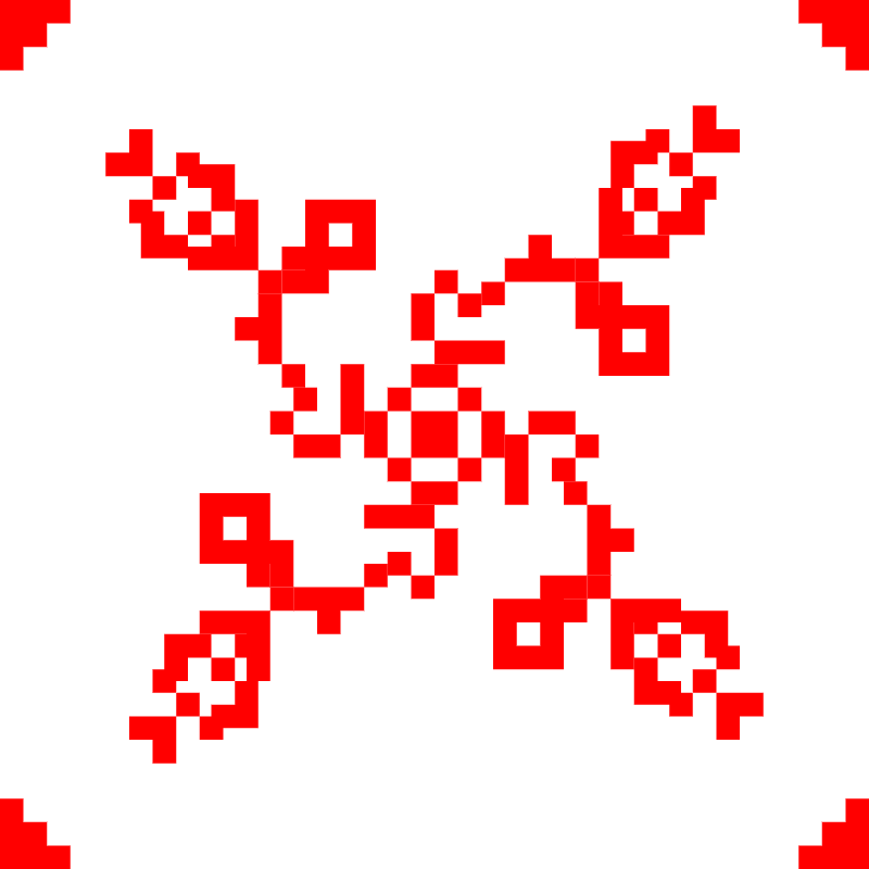 Текстовий слов'янський орнамент: Трауцька