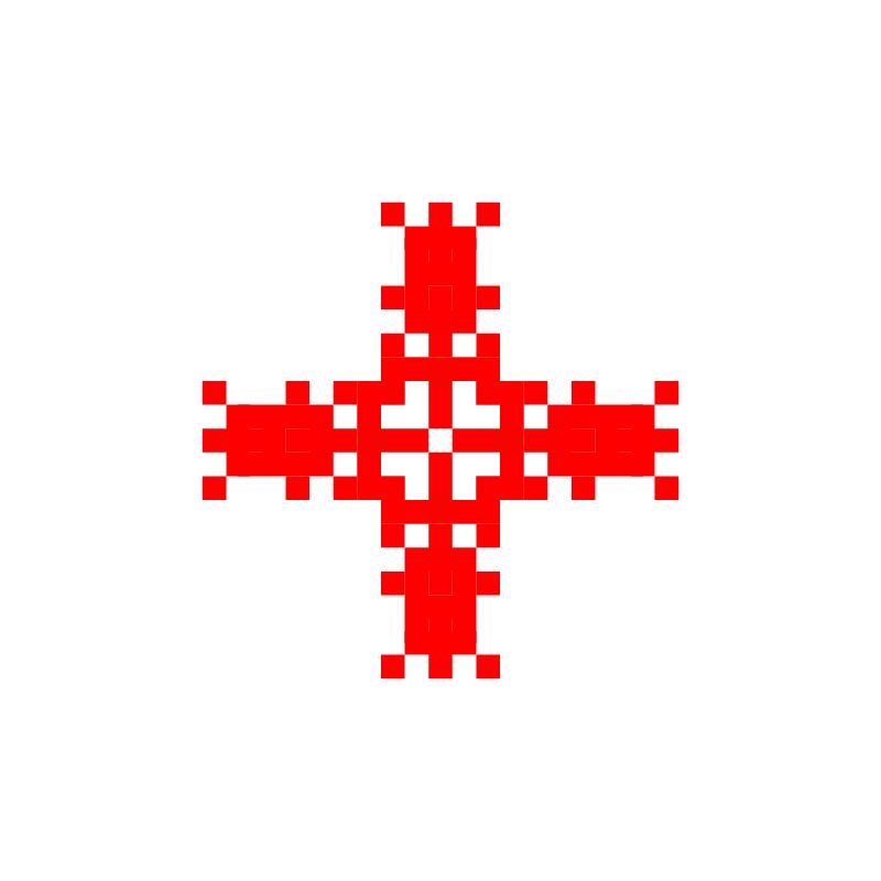 Текстовий слов'янський орнамент: Женя
