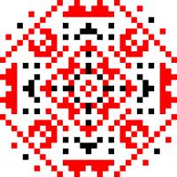 Текстовый украинский орнамент: Марина