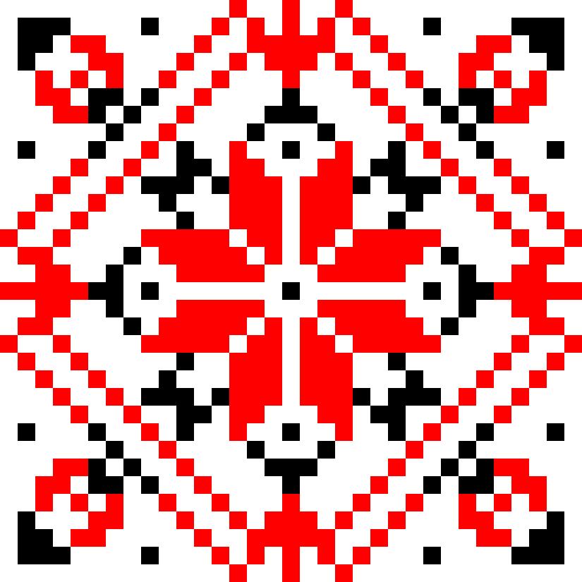 Текстовий слов'янський орнамент: Марина