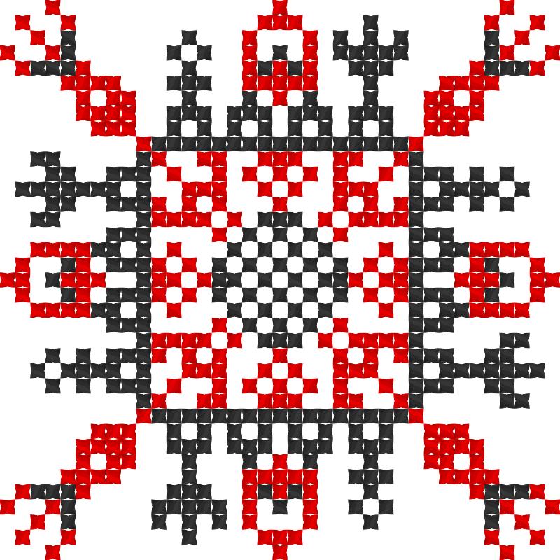 Текстовий слов'янський орнамент: Будь щасливою