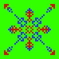 Текстовый украинский орнамент: софія