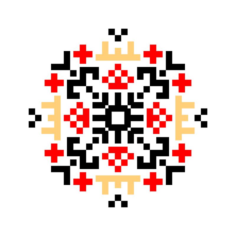 Текстовий слов'янський орнамент: є.д.ш.с.б.у.х.х