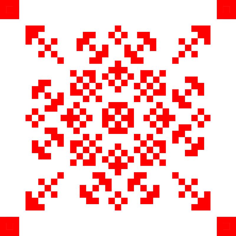 Текстовий слов'янський орнамент: Костянтин