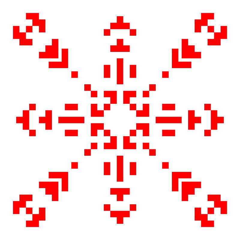 Текстовий слов'янський орнамент: свлітлана