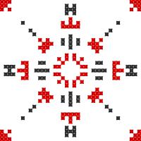 Текстовый украинский орнамент: Євгенія