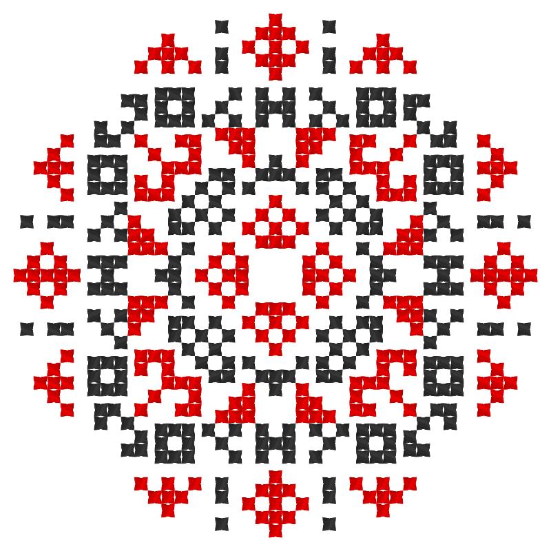 Текстовий слов'янський орнамент: Драбант Софія