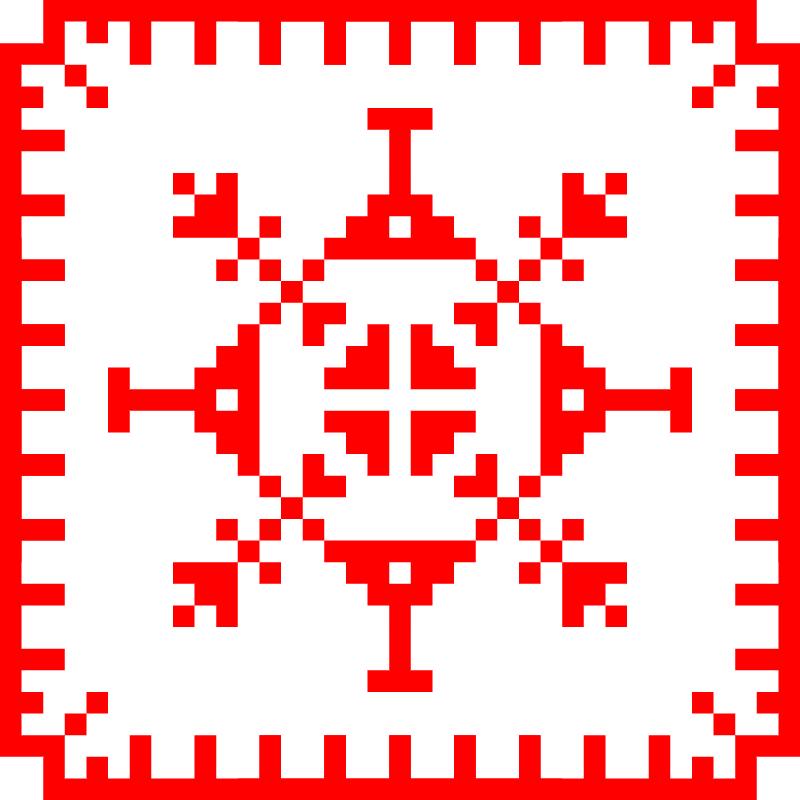 Текстовий слов'янський орнамент: Полотно