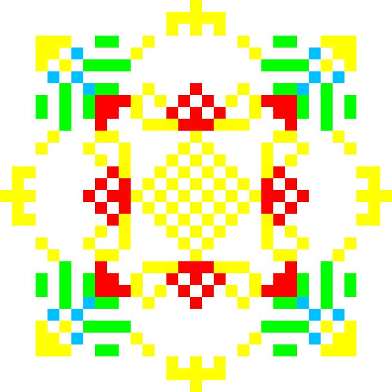 Текстовий слов'янський орнамент: Zdravia
