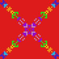 Текстовый украинский орнамент: Слава Богам
