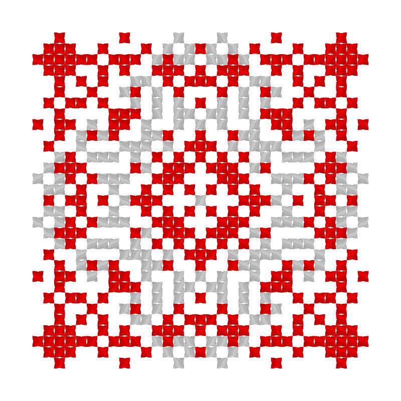 Текстовий слов'янський орнамент: Мария