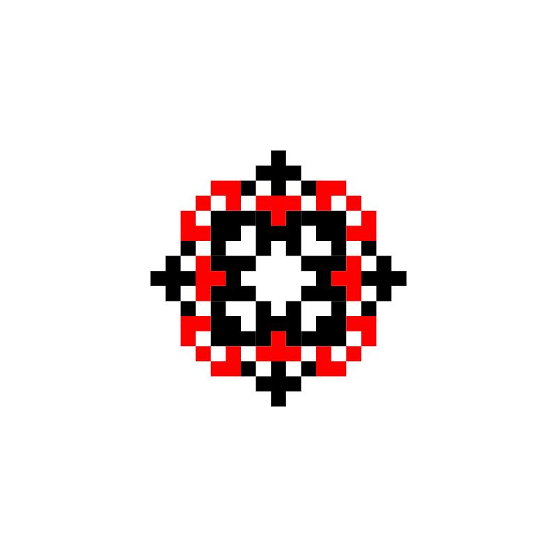 Текстовий слов'янський орнамент: Настя