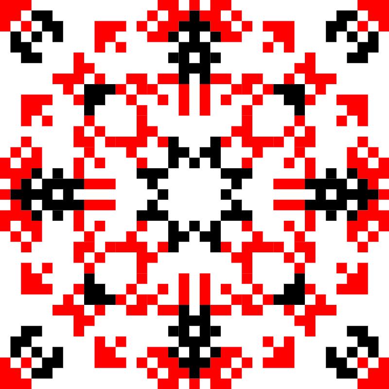 Текстовий слов'янський орнамент: Мар'яна